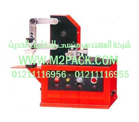 طابعة الحبر الالكترونية موديل m2pack dym – 3