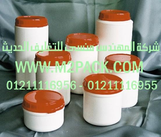 طبات تيريفثاليت البولي إثيلين لبرشمة فوهات الاوعية بالحرارة