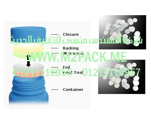 طبة برشمة فوهات الاوعية المصنوعة من مادة البولي إثيلين الطبة من مادة البوليمر