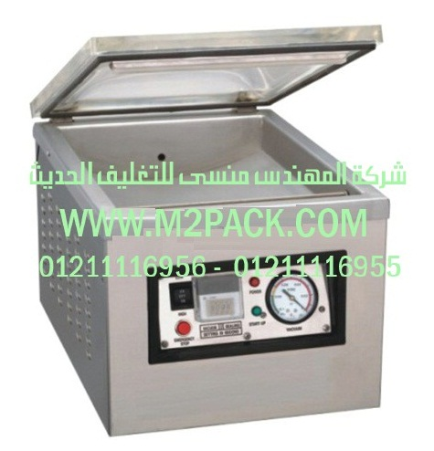 ماكينة التغليف بتفريغ الهواء هيكل المنضدة