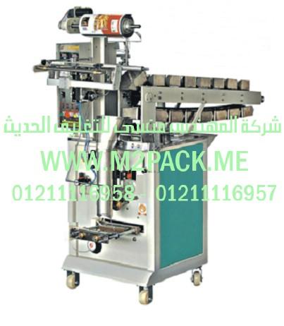 ماكينة التغليف نصف الأوتوماتيكية موديل sj – 320 m2pack com
