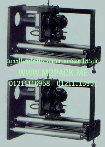 ماكينة التكويد الجديدة موديل m2pack com ta 1