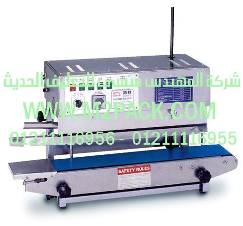 ماكينة اللحام الرأسية موديل cc – 6202m2pack com