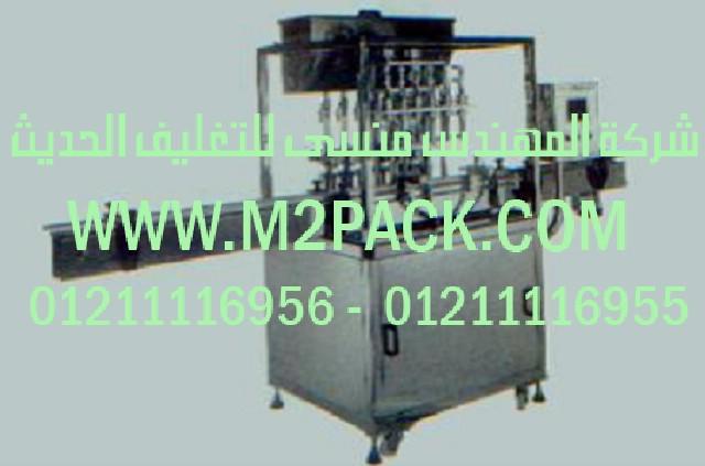 ماكينة تعبئة السوائل الأوتوماتيكية موديل m2pack com pf 6