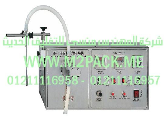 ماكينة تعبئة السوائل نصف أوتوماتيكية موديل dfd 1 m2pack com