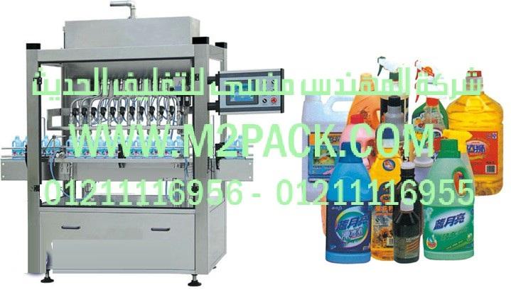 ماكينة تغليف الحبوب الأوتوماتيكية موديل m2pack (4)