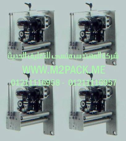 ماكينة تكويد التاريخ ذات الشريط المتوسط موديل m2pack com mifm (2)