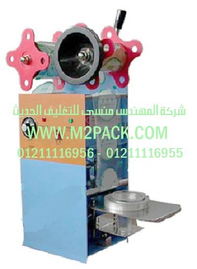 ماكينة لحام الأغطية موديل m2pack