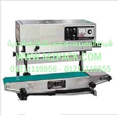 ماكينة لحام الفيلم البلاستيكي متعددة الوظائف موديل m2pack dbf – 900 lw