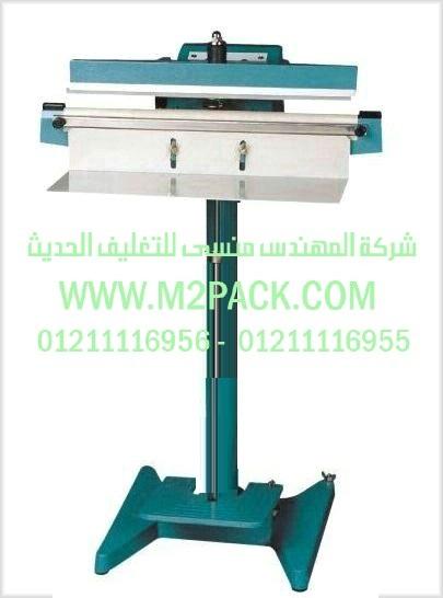 ماكينة لحام بالبدال موديل m2pack com pfs – 450