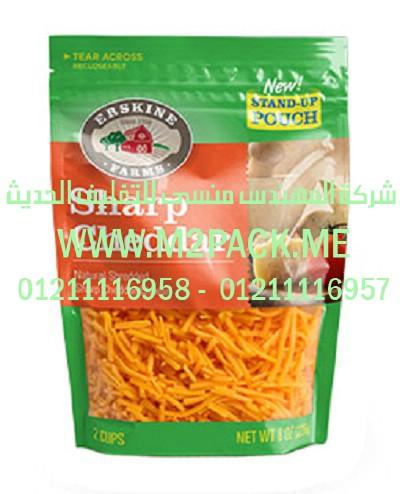 أكياس الألمونيوم لتعبئة المواد الغذائية