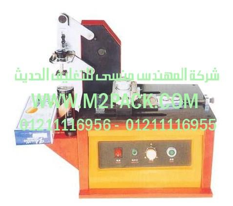 طابعة الحبر الكهربية موديل m2pack