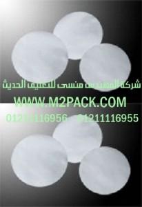 طبات البولي إثيلين لبرشمة فوهات الاوعية بالحرارة