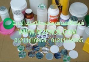 طبات العازلة الخاصة بتغليف المبيدات الحشرية