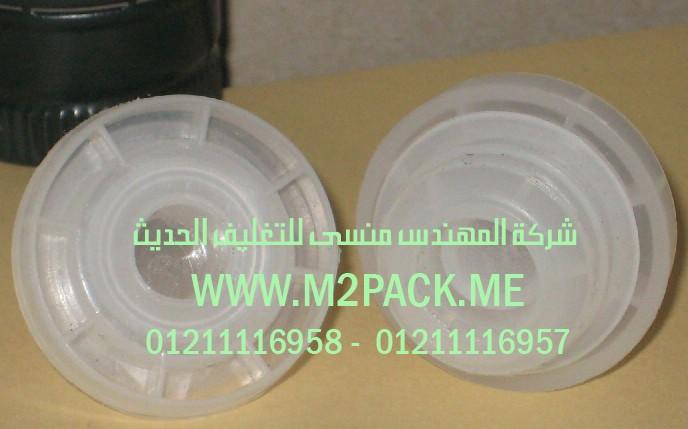 طبة البلاستيك
