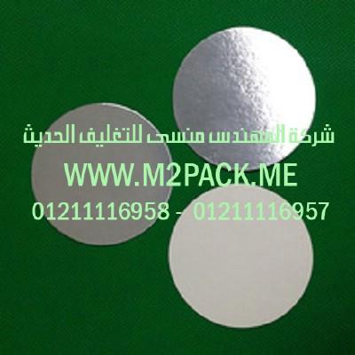 طبة رقاقة الألمونيوم موديل m2pack com pet bp 320t