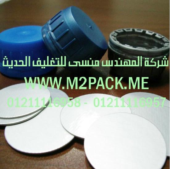 طبة رقاقة الألمونيوم bp 320t