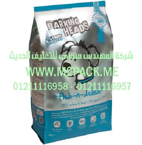 كيس المواد الغذائية للحيوانات