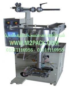 ماكينة التغليف الأوتوماتيكية نوع hlb3