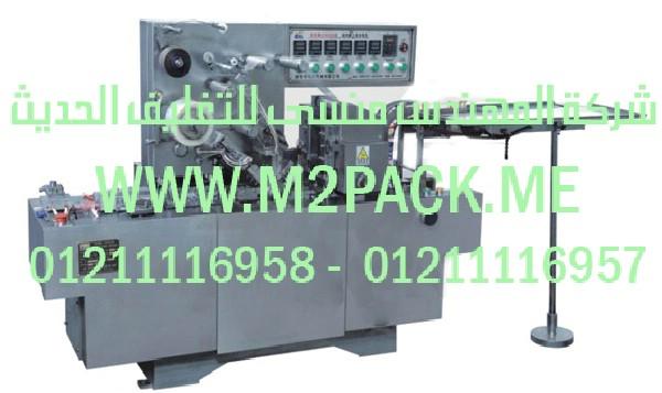 ماكينة التغليف الثلاثية الأبعاد لفيلم السلوفان القابل للضبط موديل m2pack com cy2000x