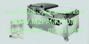 ماكينة التغليف بتفريغ الهواء مزدوجة الغرفة موديل m2pack com nh 850 giant