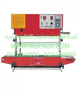 ماكينة اللحام الرأسية الأوتوماتيكية ذات الناقل موديل m2pack com dbf – 900 l