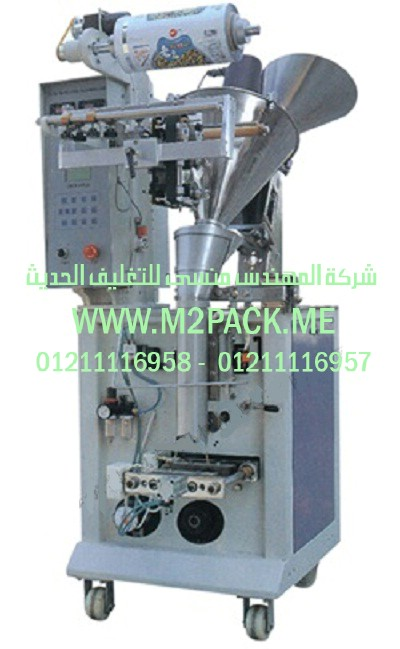 ماكينة تغليف البودرة الأوتوماتيكية موديل m2pack sj – y3 (2)