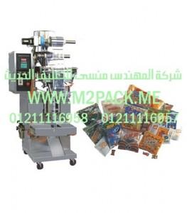 ماكينة تغليف الحبوب الأوتوماتيكية موديل m2pack