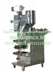 ماكينة تغليف السائل الأوتوماتيكية موديل m2pack