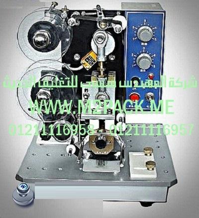ماكينة طباعة الكود على الشريط موديل m2pack