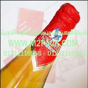 منتجات التغليف رقائق لزجاجات قارورات وقنينات ورقائق الألومنيوم لعنق الزجاجة