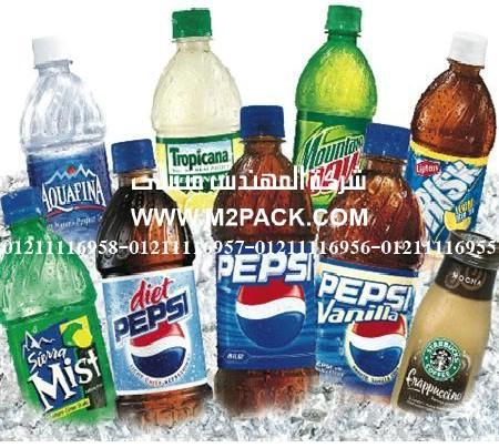 آلات تعبئة المشروبات الغازية في اكياس البت pet