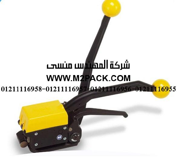 أداة التحزيم موديل kz – 2 m2pack com