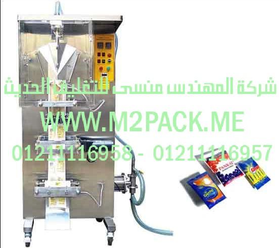 ماكينة تعبئة السوائل في أكياس أوتوماتيكياً الموديل m2pack com 502