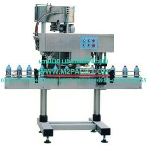 آلة التغطية الأوتوماتيكية s