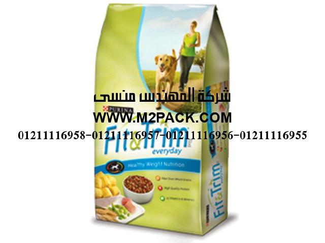 اكياس القهوة المصنوعة من القصدير