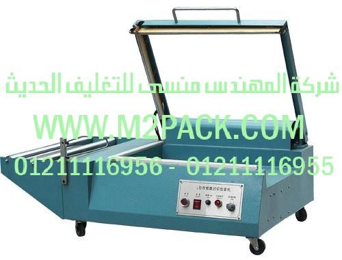 ماكينة اللحام اليدوية النوع موديلm2pack com l – fql 380
