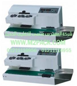 ماكينة اللحام بالاندكشن ذات الترانزستور موديل lgyf 2000a m2pack com